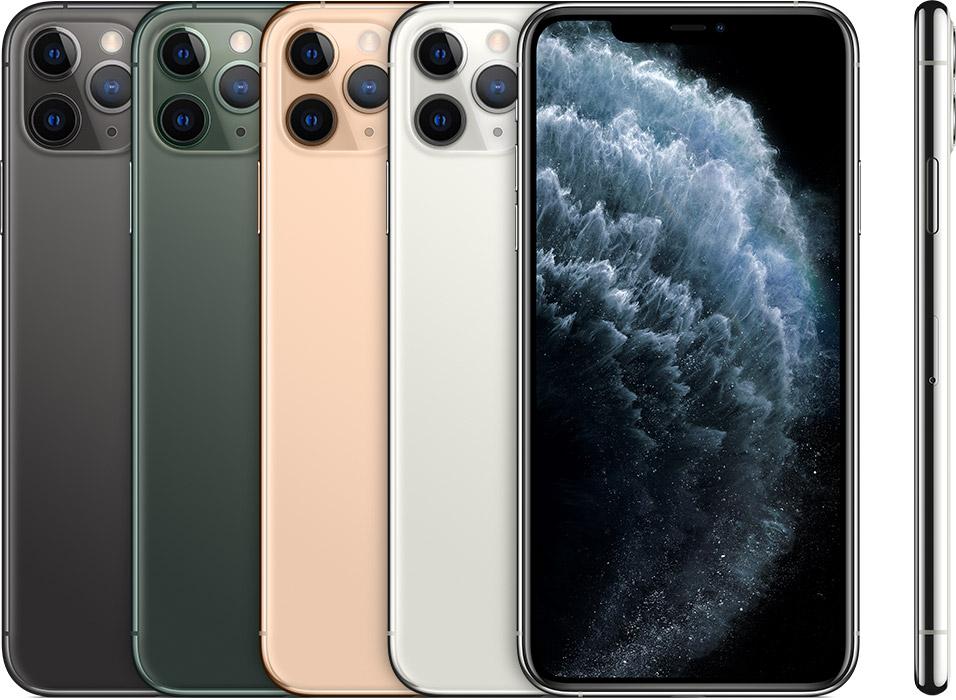 아이폰11 프로맥스